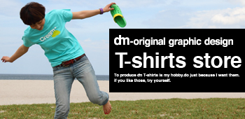 dm T-Shirts Store