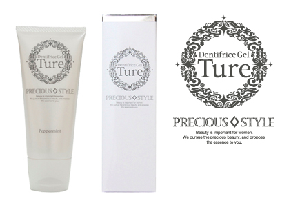 dentifrice gel ture package design