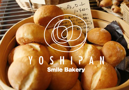 Smile Bakery YOSHIPAN logo design